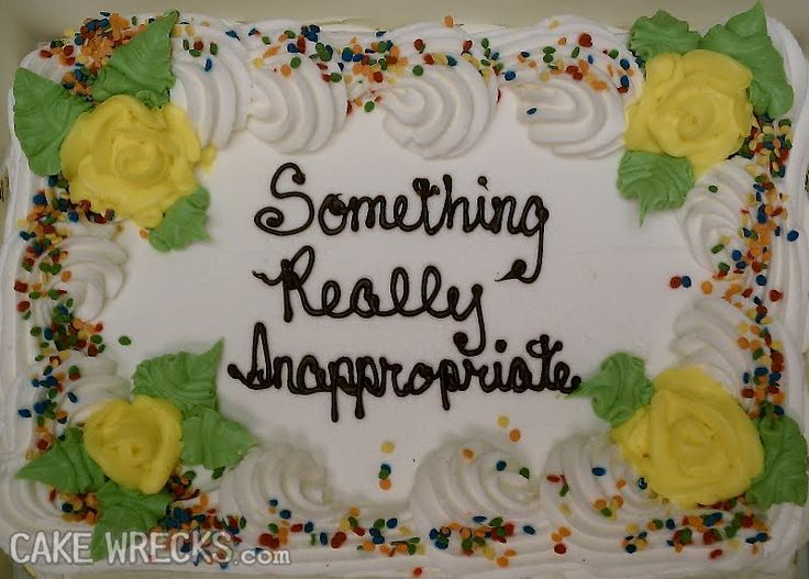 Swell Some Of The Most Inappropriately Bad Cake Fails Something Funny Birthday Cards Online Overcheapnameinfo