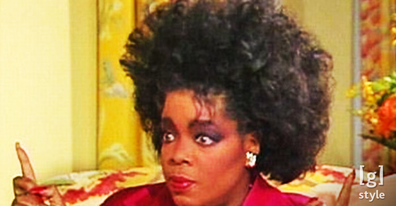 The Biggest Hair Of The 80s Janet Jackson Guff