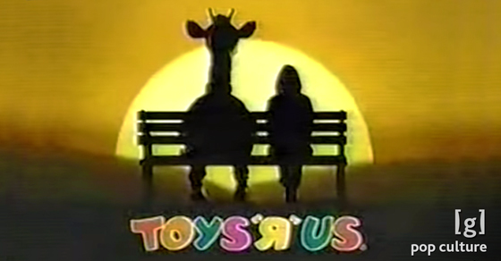 Nostalgic Commercial Jingles That Were Complete Earworms