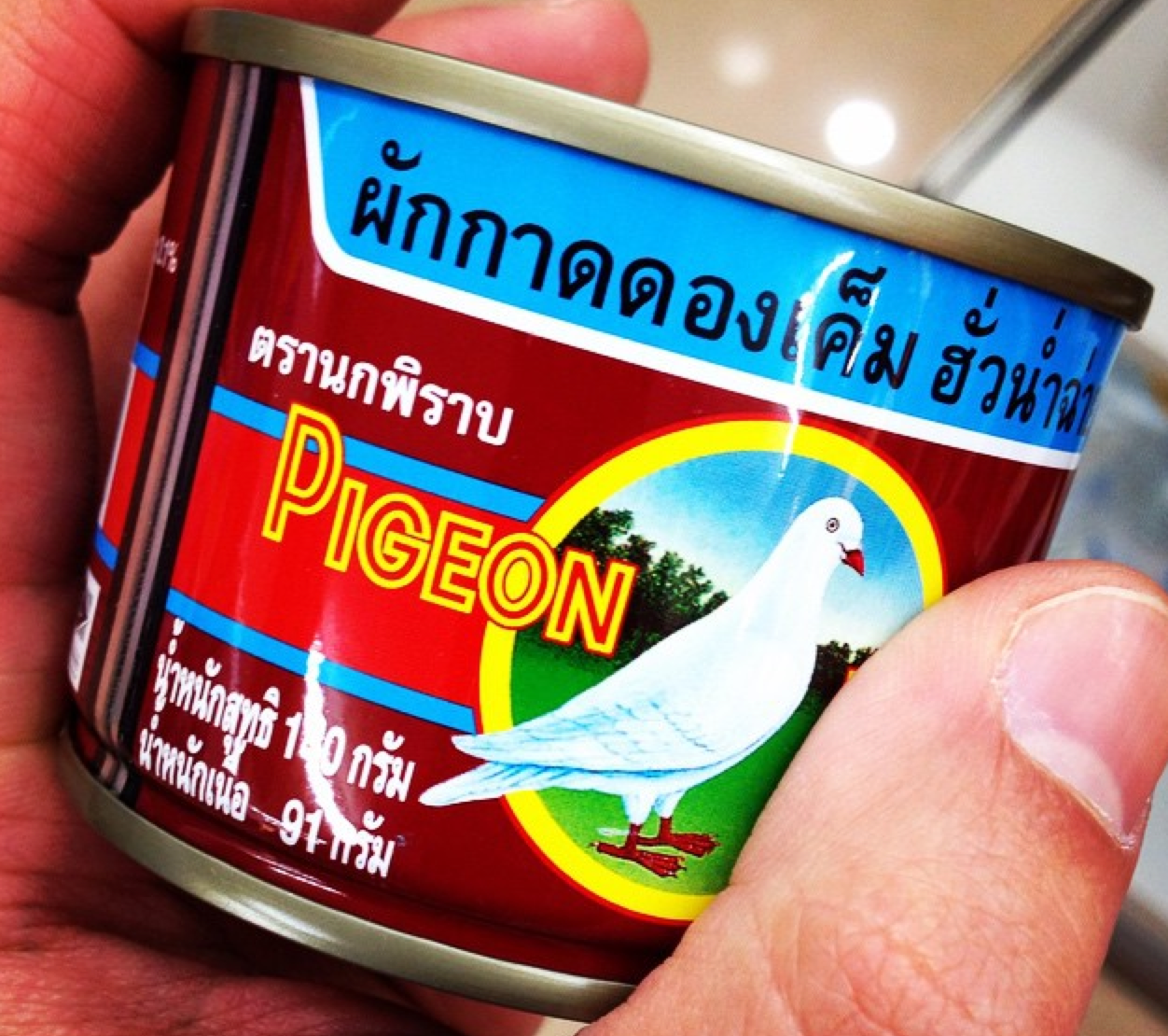 The Weirdest Canned Foods You Can Actually Buy